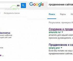 Хостинг holm ru как залить cs сервер на хостинг