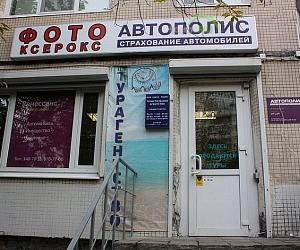 Санкт петербург улица зины портновой фото его