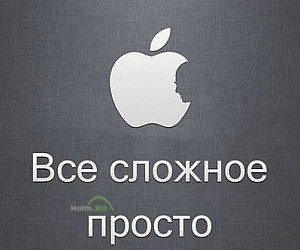 Сервисный центр Apple Autorized Service Provider TheiPhone911.ru