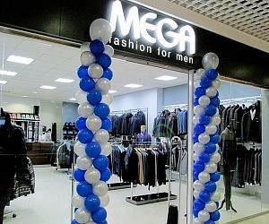 Бутик мужской одежды Mega fashion for men в ТЦ КомсоМОЛЛ