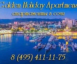Отель Golden Holiday