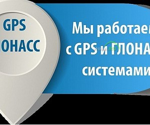 Компания Check engine service