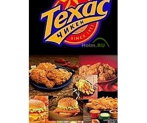 Кафе Texas Chicken в ТЦ РИО