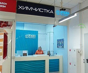 Химчистка NIKKO Dry Cleaners на метро Марьино