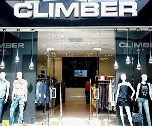 7a4eabf6771 Магазин CLIMBER в ТЦ Космопорт