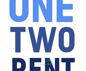 Портал аренды OneTwoRent на улице Гоголя, 25а