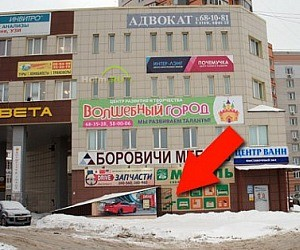 Driveзапчасти