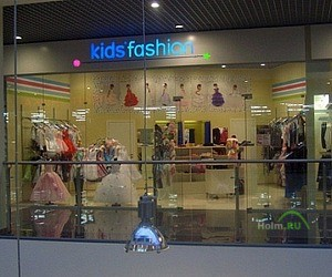 Kids'fashion в ТЦ Дирижабль