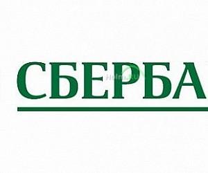 Центрально-черноземный банк пао сбербанк г воронеж