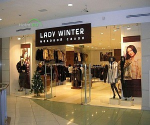 Lady Winter в ТЦ Щука