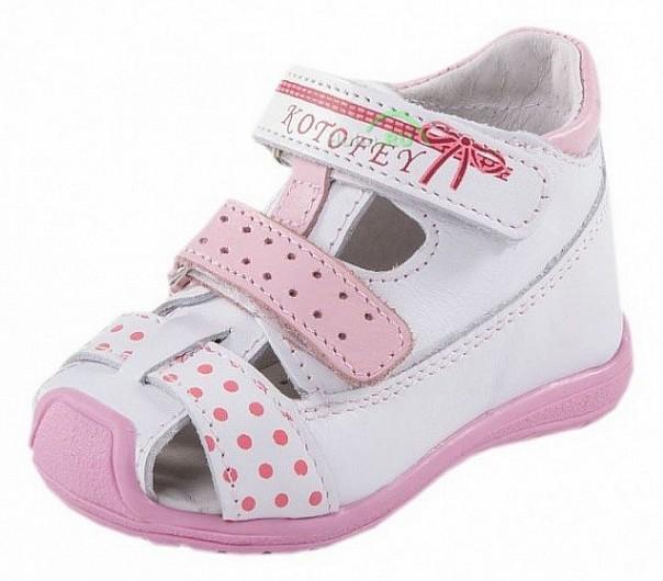 abf331a0aa8a Интернет-магазин детской обуви Детос на улице Короленко официальный ...