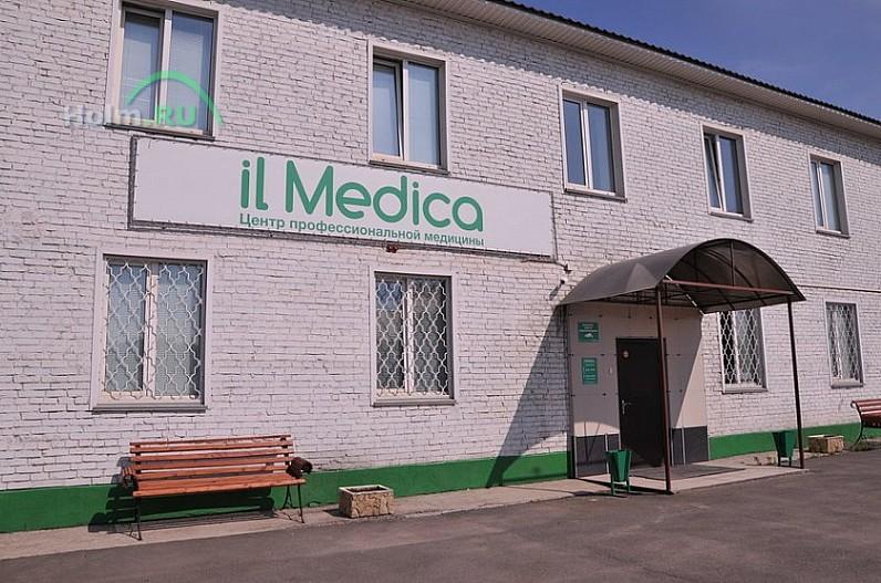 Наркология петропавловск платная наркологическая клиника москва