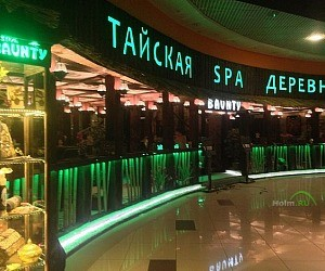 Тайская spa-деревня Baunty в ТЦ Галерея Чижова