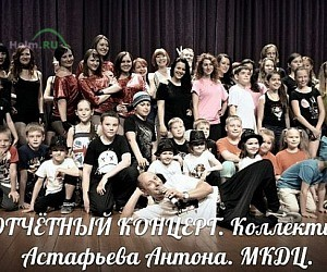 Школа танцев DANCELAB STUDIO в Реутове