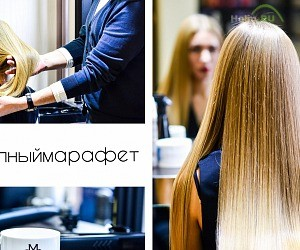 Beauty Bar МАРАФЕТ на Ленинском проспекте