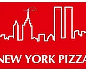 New York Pizza Novosibirsk на проспекте Димитрова