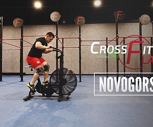 Фитнес-клуб Crossfit Flash в Новогорске