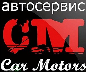 Car Motors Group