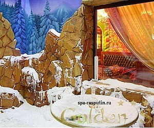 Спа-клуб GOLDEN SPA РАСПУТИН