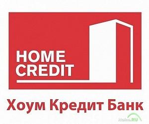 хоум кредит банк сайт официальный сайт