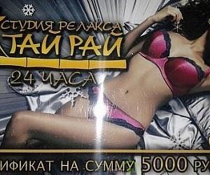 liza-salon-eroticheskogo-massazha-goroda-kazani-adresa-kirovskiy-rayon-predmeti-vlagalishe-smotret
