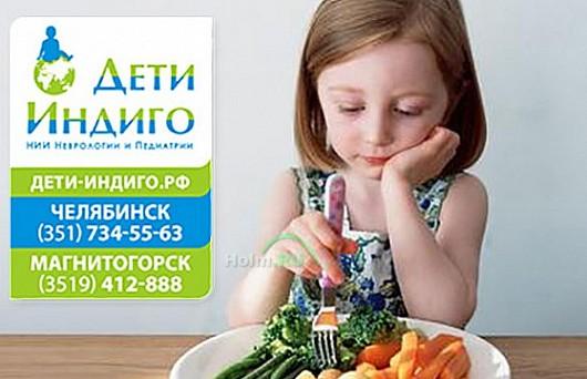Аутизм Диета Для Детей