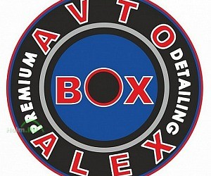 AVTOBOX ALEX