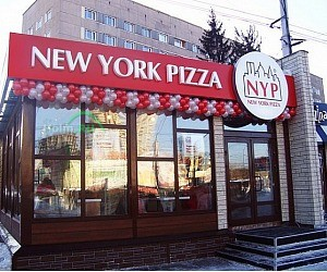 Пиццерия New York Pizza на Богдана Хмельницкого