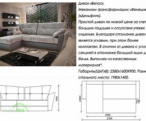 Интернет-магазин мебели DOMO Furniture