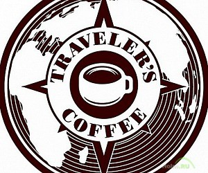 Кофейня Traveler's Coffee на метро Алабинская