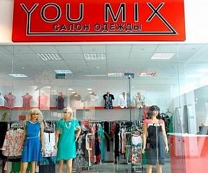 ec17a185671 Магазин You Mix в ТЦ Космопорт