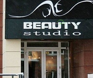 Салон Beauty studio