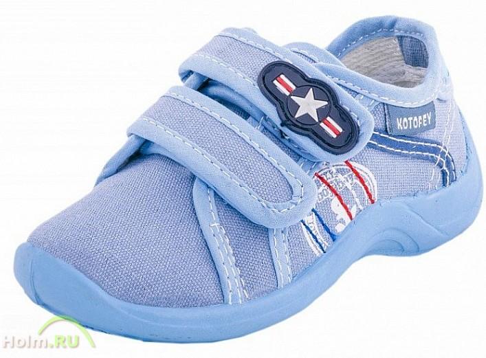 2445f2f87fa Интернет-магазин детской обуви Детос на улице Дзержинского ...