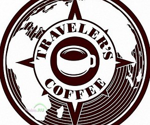 Кофейня Traveler's Coffee на Часовне