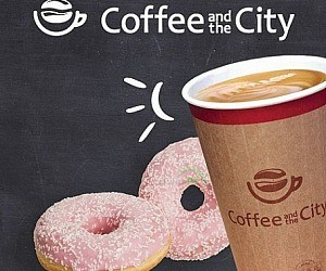 Кофейня Coffee and the City в БЦ Смена