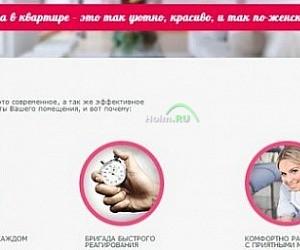Хостинг провайдеры санкт петербург vps хостинги в украине