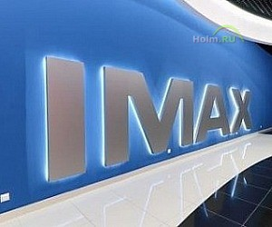 Кинотеатр Mori cinema IMAX Тольятти